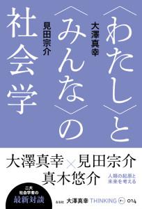 To_14_h1+obi_h750